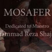 Shahrzad Quartet & Mojgan Shajarian